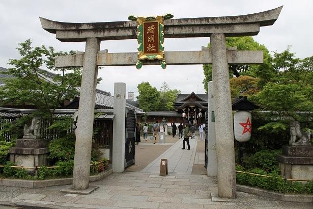 201705京都 (8)
