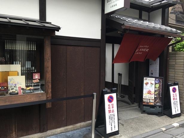 201705京都スマホ (4)
