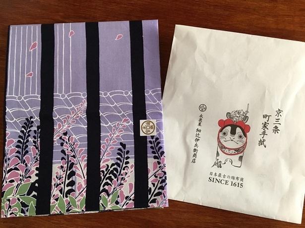 201705京都スマホ (35)