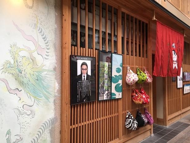 201705京都スマホ (7)