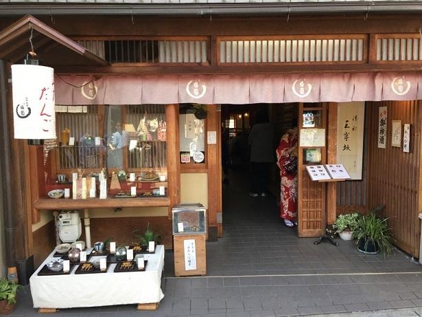 201705京都スマホ (16)