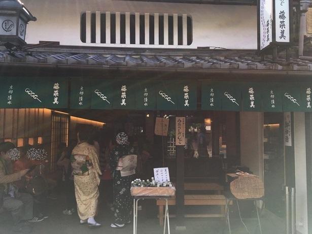 201705京都スマホ (15)