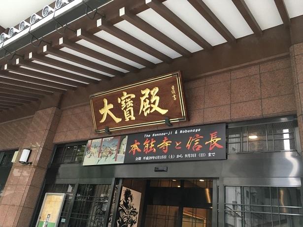 201705京都スマホ (33)