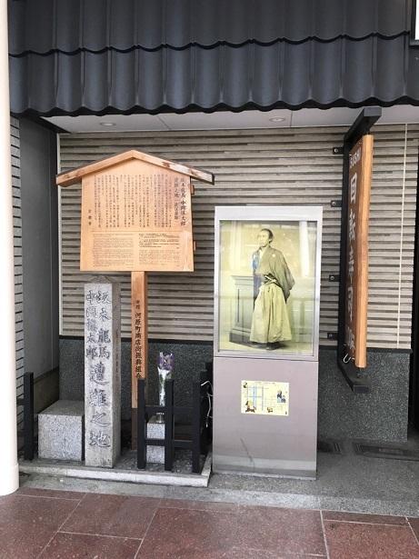 201705京都スマホ (32)