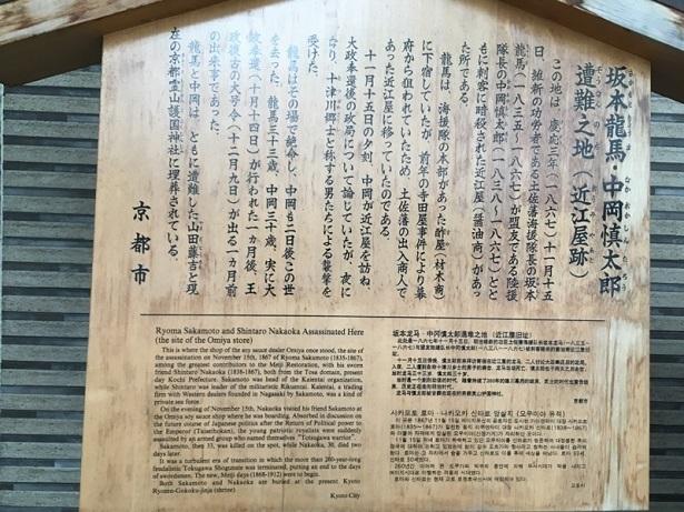 201705京都スマホ (30)