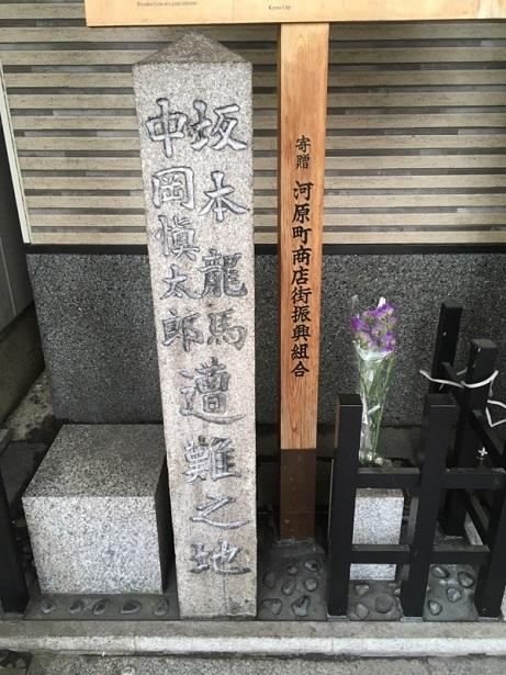201705京都スマホ (31)