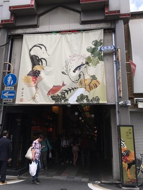 201705京都スマホ (28)