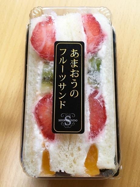 201705京都スマホ (38)