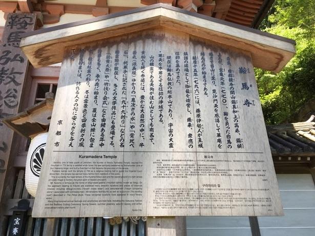 京都1706 (24)