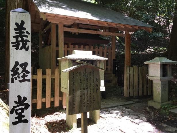 京都1706 (1)