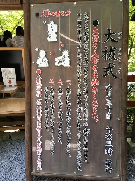 京都1706 (9)