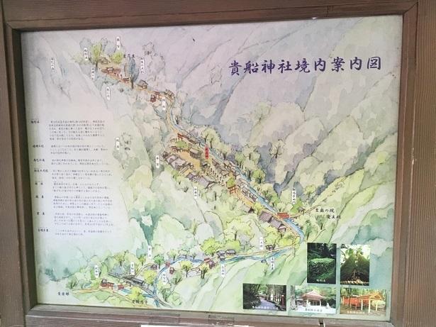 京都1706 (11)