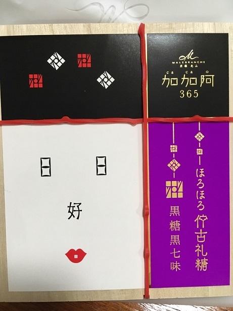 京都1706 (15)