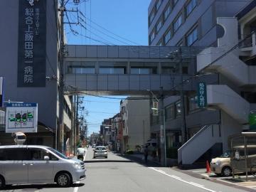 上飯田から大曽根中学へ-crop