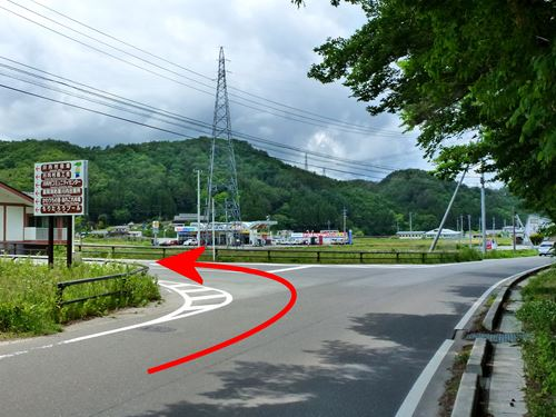 fukushimakawauchi_a2.jpg
