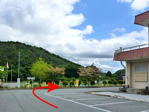 fukushimakawauchi_a4.jpg