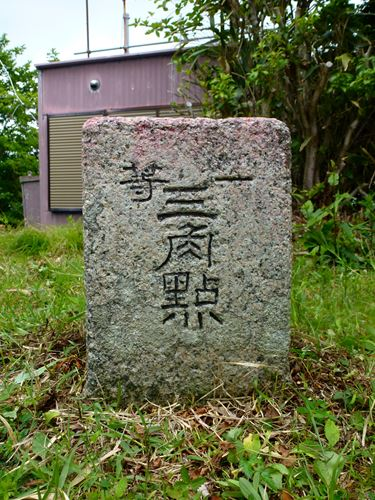 kittoyayama11.jpg