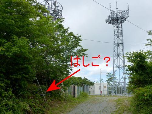 kittoyayama6.jpg