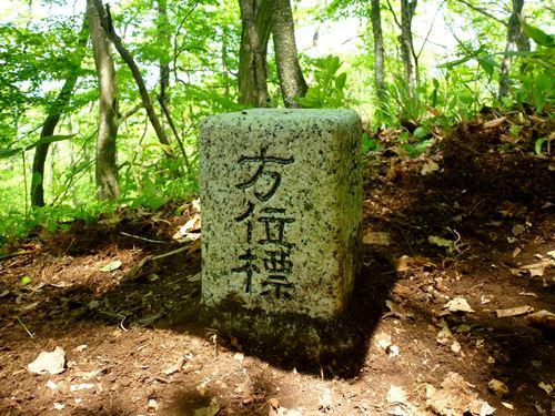 nishiyamatouge_h.jpg