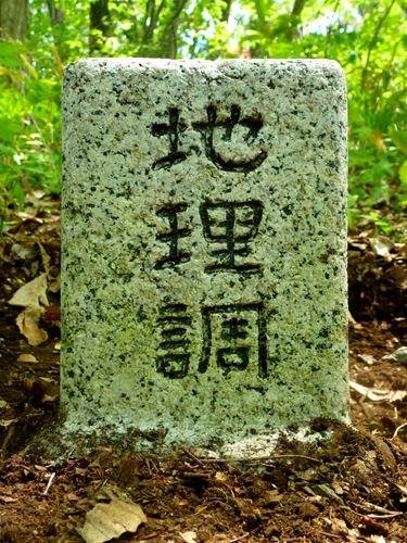 nishiyamatouge_h18.jpg