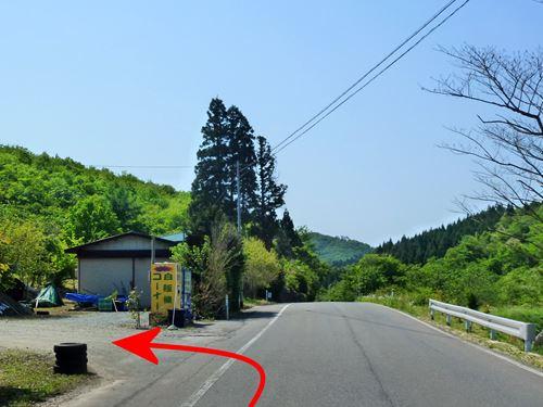 nishiyamatouge_h2.jpg