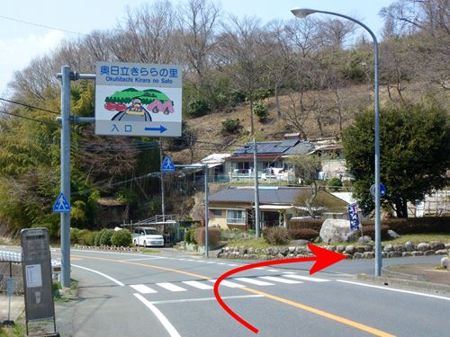 takasuzuyama_s1.jpg
