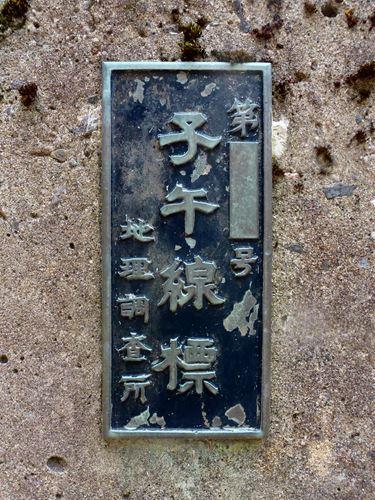 takasuzuyama_s11.jpg