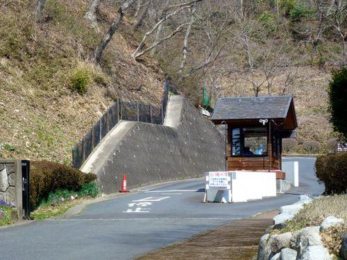 takasuzuyama_s2.jpg