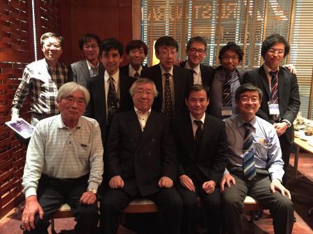 日本産業衛生学会