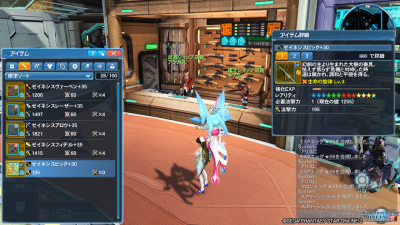 pso20170506_235309_003.png