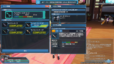 pso20170509_215343_001.png