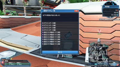 pso20170513_031144_010.png