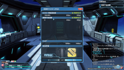pso20170514_074921_002.png
