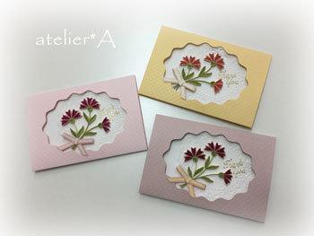 170508 母の日カード