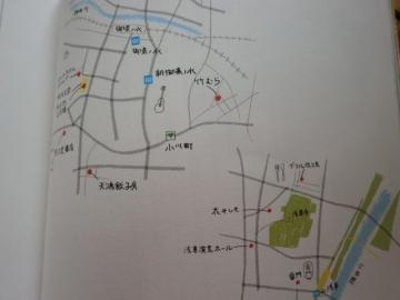 CIMG2120.jpg