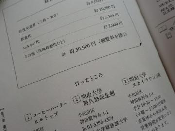 CIMG2121.jpg