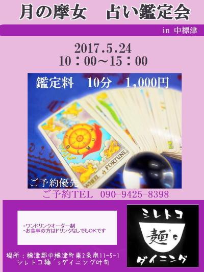 叶旬イベント - コピー