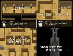 labyrinth12.jpg