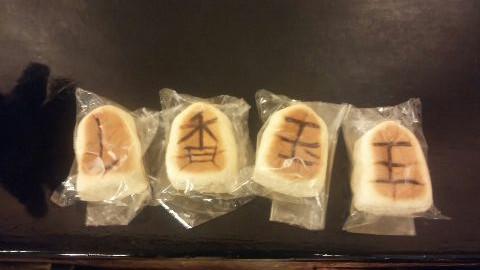 20_ごいたパン