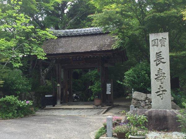 chojuji-konan-003.jpg