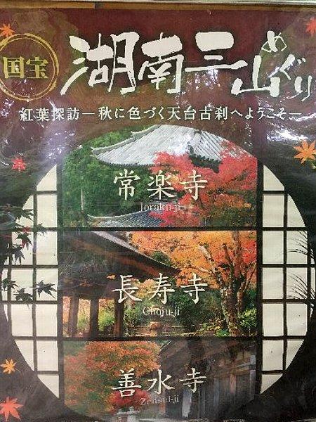 chojuji-konan-007.jpg