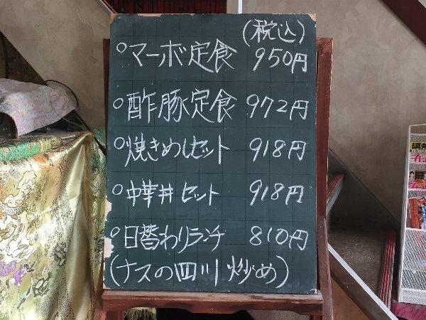 housaieni-takefu-007.jpg