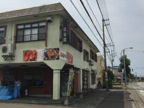 housaieni-takefu-021.jpg