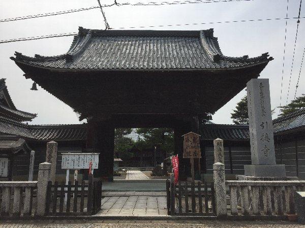 injyoji-echizen-002.jpg