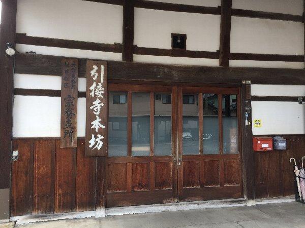 injyoji-echizen-015.jpg