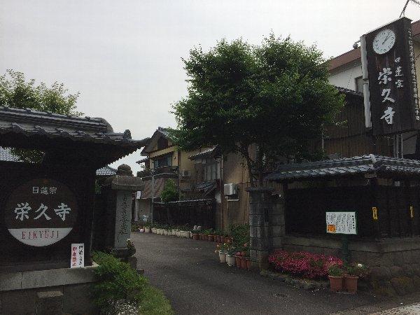injyoji-echizen-021.jpg