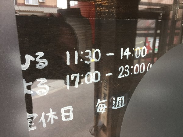 ironman-tsuruga-017.jpg