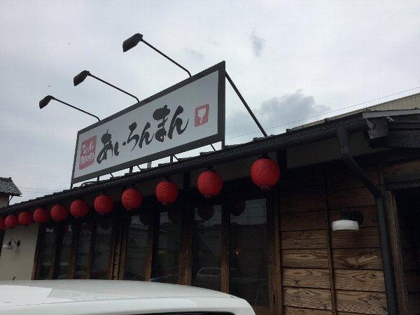 ironman-tsuruga-019.jpg