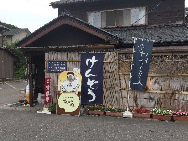 kenzou2-mastuoka-001.jpg