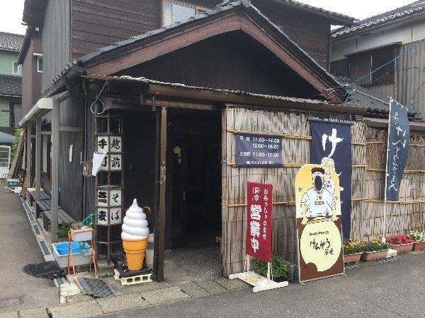 kenzou2-mastuoka-002.jpg